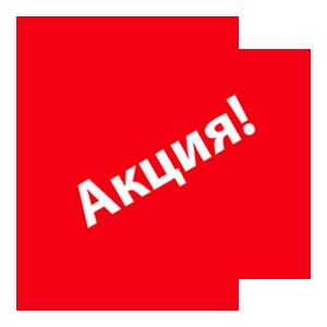 Роспотребнадзор интернет магазин цены